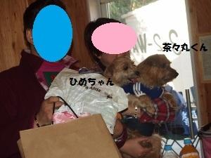 ②お友達2.jpg
