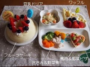 ②ケーキ.jpg