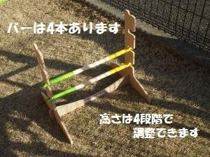 ②ハードル.jpg