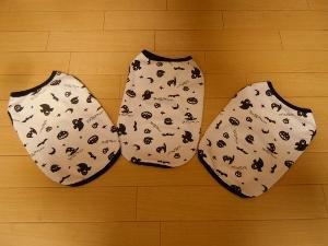 ②洋服(白).jpg
