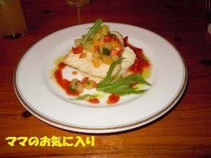 ②魚料理.jpg