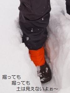 ⑤靴.jpg