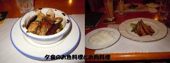 ⑥夕食.jpg