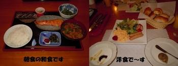 ⑦朝食.jpg