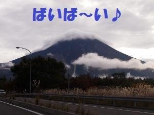 ㉕帰りの車.jpg