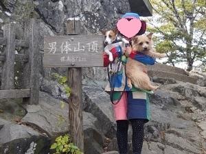 ㉕男体山.jpg